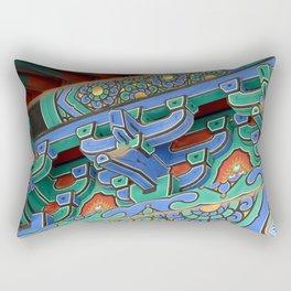 Forbidden City Roof Line Rectangular Pillow