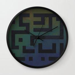 Rabbi Zidni Ilma Kufic Style Calligraphy Wall Clock