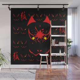 "Japanese Fox Mask ""Dark"" Wall Mural"