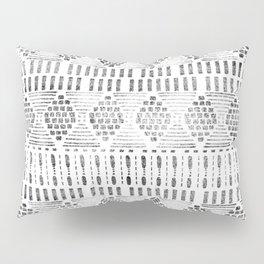 Aztec I Pattern Black and White Pillow Sham