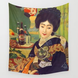 Vintage Japanese Beer Colorful Ad Wall Tapestry