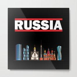 Russia Beautiful Moscow City Skyline Retro Metal Print