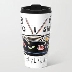 OISHII Noodle Bowl Metal Travel Mug