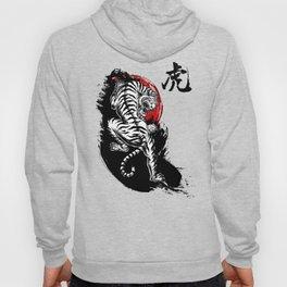 Japanese Tiger Hoody