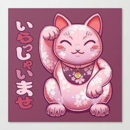 Hanami Maneki Neko: Yuu (Friend) Canvas Print