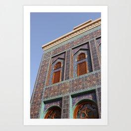 Katara Mosque Art Print