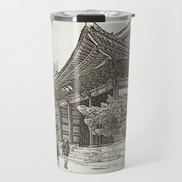 Deoksugung Travel Mug