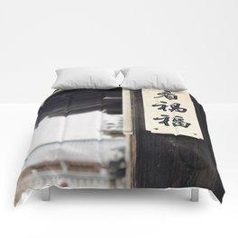 Hanok House Comforters