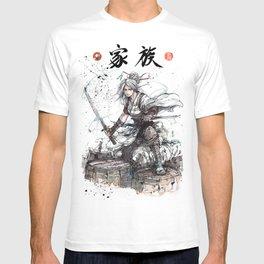 Samurai Girl with Japanese Calligraphy - Family - Ciri Parody T-shirt