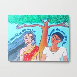 Bengali folk song: Boro loker biti lo Metal Print
