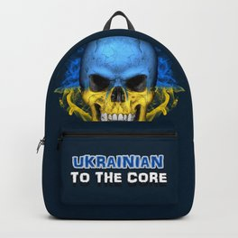 To The Core Collection: Ukraine Backpack