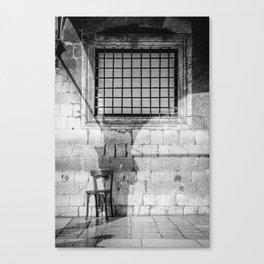 Dubrovnik 3.0 Canvas Print