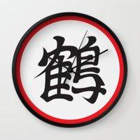 dragonball Wall Clocks featuring Crane School of Martial Arts, Dragonball Z by Larsonary
