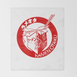 This Is My Ramen Shirt Throw Blanket