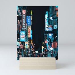 seoul Mini Art Print