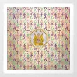 Lucky Happy Buddha  and feng shui hieroglyphs Art Print