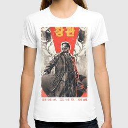 Dystopian Poster T-shirt