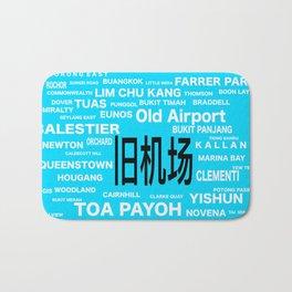 ESTATE IN SINGAPORE - OLD AIRPORT Bath Mat