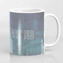 Shema Israel - Hebrew Jewish Prayer in Distressed Blue Coffee Mug