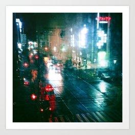 HOKKAIDO Art Print