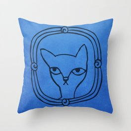 Tyger's Penetrating Stare Throw Pillow