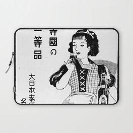 Asahi Dainippon Beer Laptop Sleeve