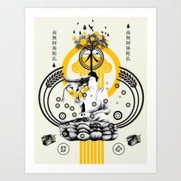 ki hamurai Art Print