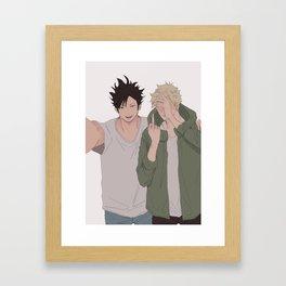 Kurotsuki 12 Framed Art Print