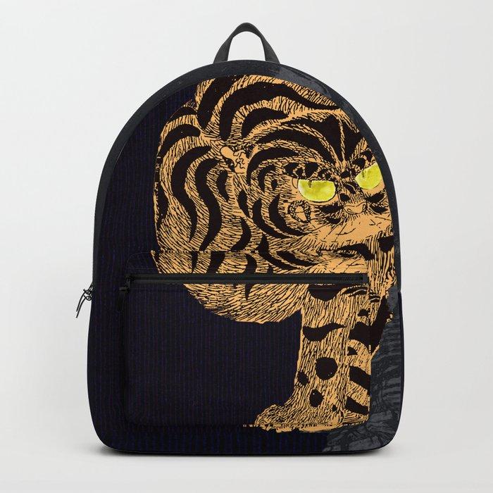 Night tiger Backpack