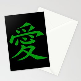 The word LOVE in Japanese Kanji Script - LOVE in an Asian / Oriental style writing. - Green on Black Stationery Cards