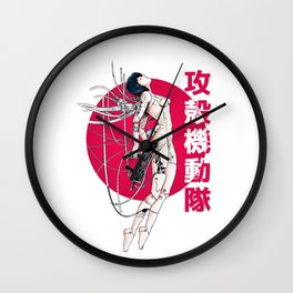Ghost in the Shell - Rising Sun Wall Clock