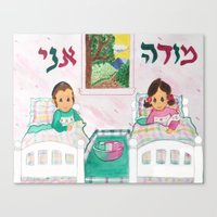 jewish Canvas Prints featuring Twins, Jewish morning prayer by  Artsanew