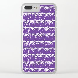 Hebrew Script on Royal Purple Clear iPhone Case