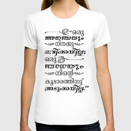 Psalm 91:10 (Calligraphy) T-shirt