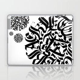 Circular Abstract Type Laptop & iPad Skin