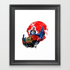 Daimos Gandam Japan Framed Art Print
