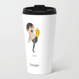 Shienkyaku! Flame Kick! Travel Mug