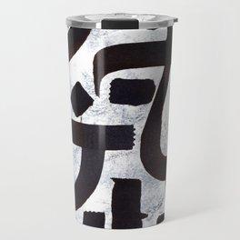 Abstract Calligraphy Travel Mug