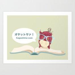 Kagoshima Cool! Art Print