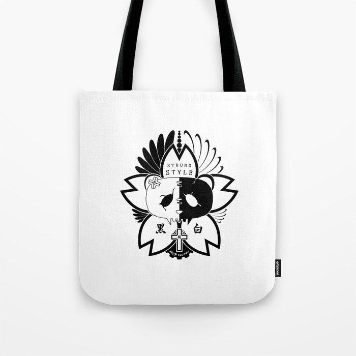 b8dfc26d6 Panda Paw Paw T-Shirt Logo (Black) Tote Bag by pandapawpaw   Society6