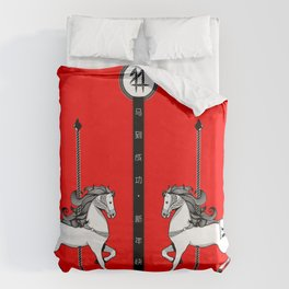 Chinese New Year of the Horse Duvet Cover