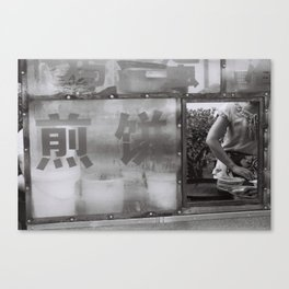 Beijing - Fried pancakes Canvas Print