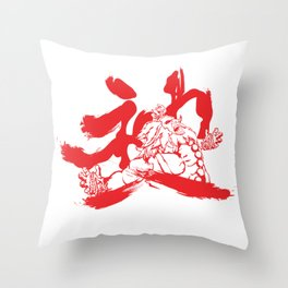 SFV AKUMA Throw Pillow