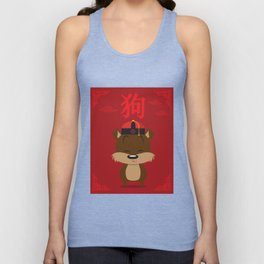 Year of the Dog Unisex Tank Top