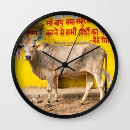 Sacred Cow of Vrindravan, India Wall Clock