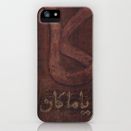 Kan Yama Kan iPhone Case