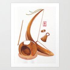 Capoeira 248 Art Print