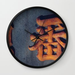 carve Wall Clock