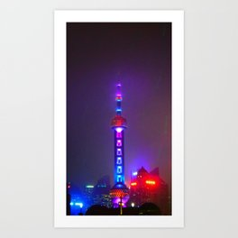 Shanghai 九 Art Print