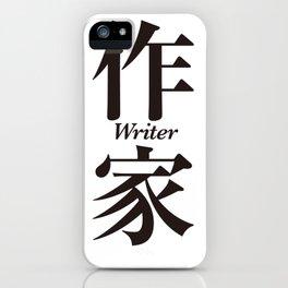 Writer in Japanese Kanji iPhone Case